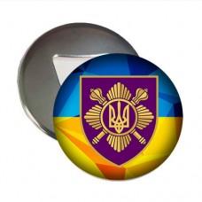 Купить Відкривачка з магнітом Окремий Президентський Полк в интернет-магазине Каптерка в Киеве и Украине