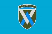 """Прапор 11 окрема бригада армійської авіації """"Херсон"""" блакитний варіант з шевроном"""