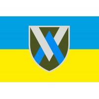 Прапор 11 окрема бригада армійської авіації Херсон жовто-блакитний з нарукавним знаком