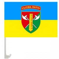 Автомобільний прапорець 26 ОАБр (жовто-блакитний)