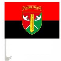 Автомобільний прапорець 26 ОАБр (червоно-чорний)