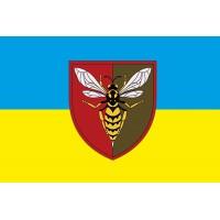Прапор 38 Зенітний Ракетний Полк (жовто-блакитний з шевроном)
