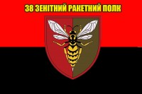 Прапор 38 Зенітний Ракетний Полк (червоно-чорний)