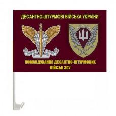Автомобільний прапорець Командування ДШВ (знак ДШВ марун)