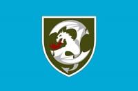 Прапор 12 окрема бригада армійської авіації  блакитний варіант з шевроном