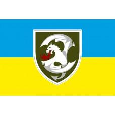 Прапор 12 Окрема Бригада Армійської Авіації з новим знаком