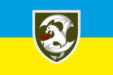 Купить Прапор 12 Окрема Бригада Армійської Авіації з новим знаком в интернет-магазине Каптерка в Киеве и Украине