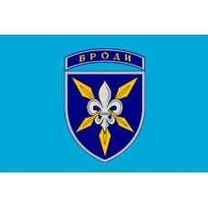 """Прапор 16 окрема бригада армійської авіації """"Броди"""" блакитний варіант з шевроном"""