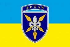 Купить Прапор 16 окрема бригада армійської авіації жовто-блакитний з нарукавним знаком в интернет-магазине Каптерка в Киеве и Украине