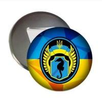 Відкривачка з магнітом 73 Морський Центр Спеціальних Операцій (старий знак, жовто-блакитна)