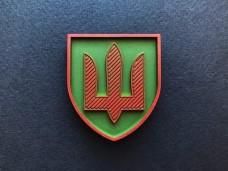 Купить Магнітик Нарукавний знак Медична Служба ЗСУ в интернет-магазине Каптерка в Киеве и Украине