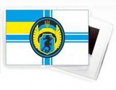 Купить Магнітик 73-й морський центр спеціальних операцій (старий знак, вмсу) в интернет-магазине Каптерка в Киеве и Украине