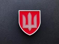 Магнітик Нарукавний знак ВСП Військової Служби Правопорядку ЗСУ