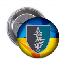 Значок 73 Морський Центр Спеціальних Операцій (жовто-блакитний)