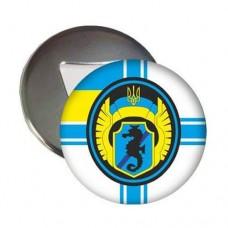 Відкривачка з магнітом 73 Морський Центр Спеціальних Операцій (старий знак, ВМСУ)