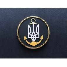 Магнітик Нарукавний знак морської авіації (нового зразка) Військово-морських сил ЗСУ