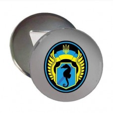 Відкривачка з магнітом 73 Морський Центр Спеціальних Операцій (старий знак, сіра)