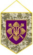 Вимпел Окремий Президентський Полк (піксель)