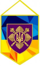 Купить Вимпел Окремий Президентський Полк (жовто-блакитний) в интернет-магазине Каптерка в Киеве и Украине