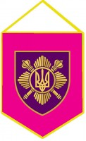 Вимпел Окремий Президентський Полк