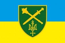 Прапор Оперативне командування Північ