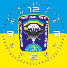 Годинник 3 ОПСпП (старий знак жовто-блакитний)