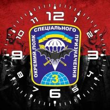 Годинник 3 ОПСпП (старий знак червоно-чорний)