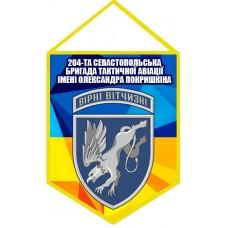 Вимпел 204 БрТА (жовто-блакитний)