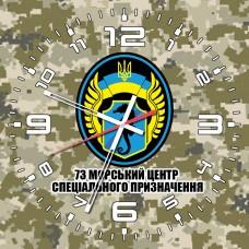 Купить Годинник 73 Морський Центр Спеціальних Операцій (піксель старий знак) в интернет-магазине Каптерка в Киеве и Украине