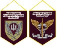 Вимпел Командування ДШВ (марун з написом)