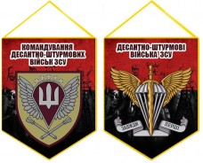 Вимпел Командування ДШВ (червоно-чорний з написом)