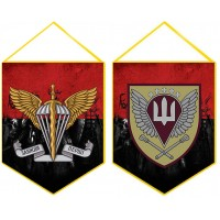 Вимпел Командування ДШВ (червоно-чорний)