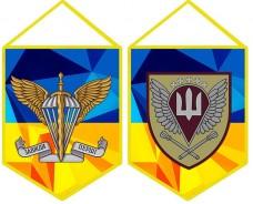 Вимпел Командування ДШВ (жовто-блакитний)