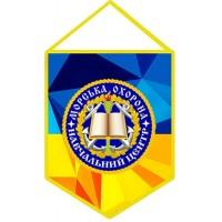 Вимпел Навчальний Центр Морської Охорони ДПСУ (жовто-блакитний)