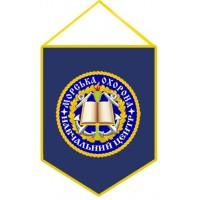 Вимпел Навчальний Центр Морської Охорони ДПСУ (синій)