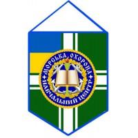 Вимпел Навчальний Центр Морської Охорони ДПСУ