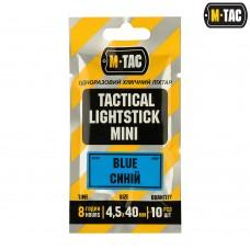 Хімсвітло M-Tac 4,5х40 синій (10 шт)