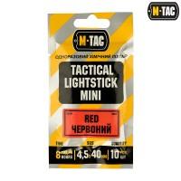 Хімсвітло M-Tac 4,5х40 червоний (10 шт)