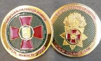 Коін НГУ Національна Гвардія України