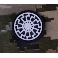 PVC патч Чорне Сонце 3,5 см.