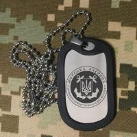 Жетон Морська Охорона ДПСУ