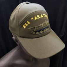 Купить Бейсболка з вишивкою 2С3 Акація (олива) в интернет-магазине Каптерка в Киеве и Украине