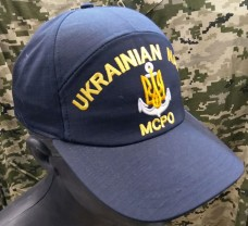 Бейсболка з вишивкою Ukrainian Navy Військово-Морські Сили (темно-синя)