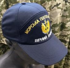 Бейсболка з вишивкою Морська Піхота: Вірний Завжди (темно-синя)