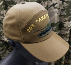 Купить Бейсболка з вишивкою 2С3 Акація (койот) в интернет-магазине Каптерка в Киеве и Украине
