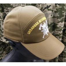 Бейсболка з вишивкою Гірська Піхота Ukrainian Mountain Infantry (койот)