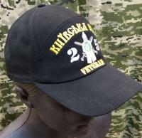 Бейсболка з вишивкою 25 БТРО Київська Русь Ветеран (чорна)