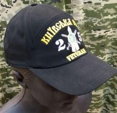 Купить Бейсболка з вишивкою 25 БТРО Київська Русь Ветеран (чорна)  в интернет-магазине Каптерка в Киеве и Украине