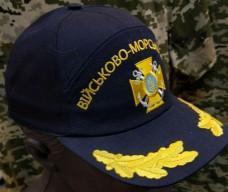 Купить Бейсболка з вишивкою Військово-Морські Сили ВМСУ (темно-синя) в интернет-магазине Каптерка в Киеве и Украине