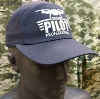 Бейсболка з вишивкою Drone Pilot Professional (темно-синя)